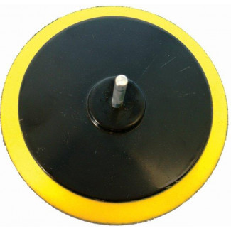 BACKING PAD HOOK AND LOOP 125MM WITH 8MM SPINDLE